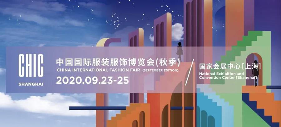 9月23日,鲨鱼甜心首次登陆国家会展中心(上海)参加2020中国国际服装服饰博览会,新地点、新契机,我们相信鲨鱼甜心潮流配饰将会在服饰博览会中成为焦点闪耀全场。